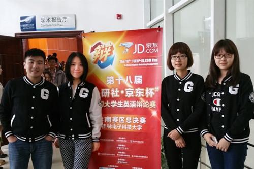 大学生英�yf����(K�_广外学子荣获外研社全国大学生英语辩论赛华南区一等奖